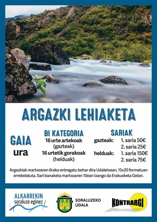 Bases del primer concurso fotográfico del día del agua